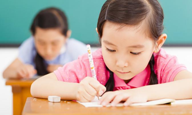 handwriting for children